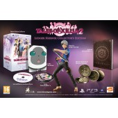 Tales of Xillia 2 Collector