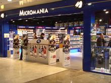 Magasin micromania mulhouse porte jeune infos et adresse for Porte jeune mulhouse