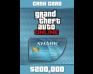 DLC - Grand Theft Auto V - Tiger Shark
